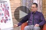 Видеоинтервью олечении бронхиальной астмы{amp}lt;